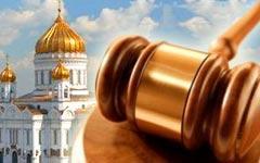 Закон о защите религиозных чувств ударит по православным