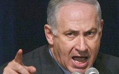 Биньямин Нетаньяху. Фото с сайта antiwar.com