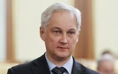 Андрей Белоусов © РИА Новости, Дмитрий Астахов