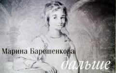 Фрагмент обложки альбома «Дальше». Предоставлено издателем