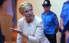Юлия Тимошенко в суде. Фото с сайта byut.com.ua