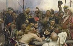 Фрагмент картины И.Репина «Запорожцы пишут письмо турецкому султану»