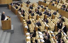 Заседание депутатов Госдумы РФ © РИА Новости, Владимир Федоренко