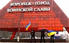 Акция «Соборной Украины». Фото с сайта sobor-ukr.com.ua