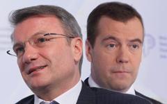 Герман Греф и Дмитрий Медведев. Коллаж ©KM.RU