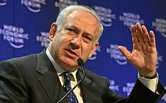 Биньямин Нетаньяху. Фото с сайта flickr.com