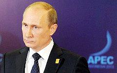 Владимир Путин на саммите АТЭС. Фото с сайта kremlin.ru