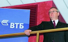 Андрей Костин. Фото с сайта vtb.ru