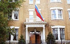 Российский культурный центр в Вашингтоне. Фото с сайта usa.rs.gov.ru