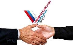 Изображение с сайта er.ru