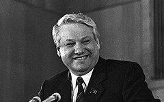 Борис Ельцин. Фото с сайта qrok.net