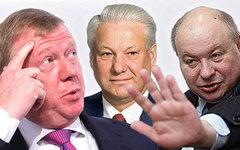 А.Чубайс, Б.Ельцин и Е.Гайдар. Коллаж © KM.RU