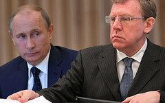 Владимир Путин и Алексей Кудрин. Коллаж © KM.RU