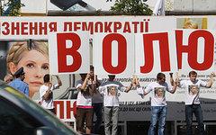 Фото с сайта tymoshenko.ua