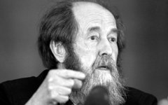 Александр Солженицын © РИА Новости, А.Натрускин