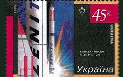 Ракета-носитель «Зенит-2» на почтовой марке Украины, 2005. Фото с сайта stamp.ki