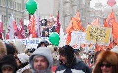 Акция оппозиции © KM.RU, Кирилл Зыков
