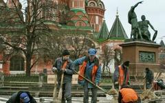 Мигранты. Фото с сайта «ВКонтакте»