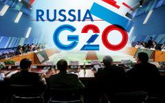 Фото с сайта g20.org