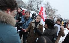 Акция за введение визового режима. Фото с сайта rosndp.org