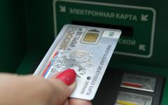 Универсальная электронная карта ©  РИА Новости, Максим Богодвид