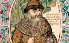 Царь Михаил Федорович. Фото с сайта wikipedia.org
