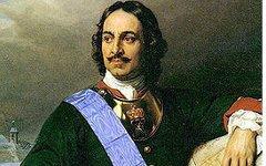 Царь Петр I Великий. Фото с сайта wikipedia.org