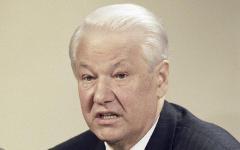 Борис Ельцин © РИА Новости, Владимир Родионов