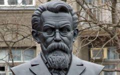 Вернадский Владимир Иванович (памятник). Фото с сайта megabook.ru