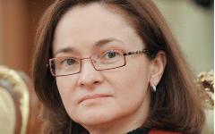 Эльвира Набиуллина © РИА Новости, Яна Лапикова