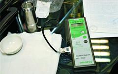 Анализ топлива. Фото с сайта i079.radikal.ru