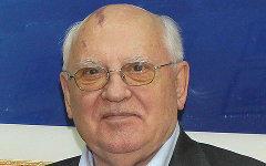 Михаил Горбачев. Фото с сайта wikipedia.org
