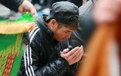 Мусульманин © РИА Новости, Антон Денисов