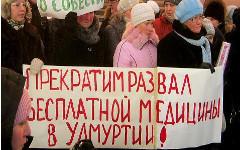 Фото из блога Андрея Коновала на LiveJournal