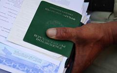 Документы мигранта © РИА Новости, Павел Лисицын