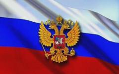 Изображение с сайта zontytrislona.ru