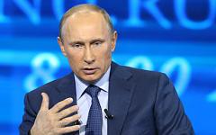 «Прямая линия с Владимиром Путиным» © РИА Новости, Михаил Климентьев
