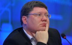 Андрей Исаев © РИА Новости, Александр Уткин