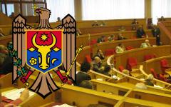 Заседание парламента Молдавии. Фото с сайта wikipedia.org