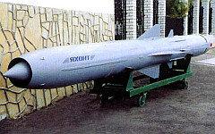 Ракета 3М55Э «Яхонт». Фото с сайта testpilots.ru