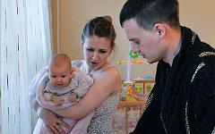 Молодая семья ©РИА Новости, Алексей Мальгавко