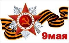 Фото с сайта ubilya.ru