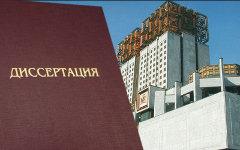 Фальшивые диссертации подобрались к руководству РАН ru Фальшивые диссертации подобрались к руководству РАН