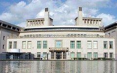 Гаагский суд. Фото с сайта tagesschau.de