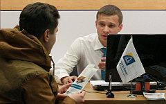 Оформление кредита © РИА Новости, Виталий Белоусов