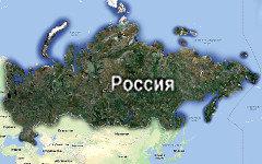 Карта России. Изображение сервиса Google Maps