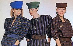 Фото с сайта fashion2012.ru
