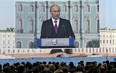 Выступление В.Путина. Фото с сайта kremlin.ru
