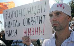 © РИА Новости, Леся Полякова