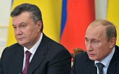 Виктор Янукович и Владимир Путин. Фото с сайта kremlin.ru